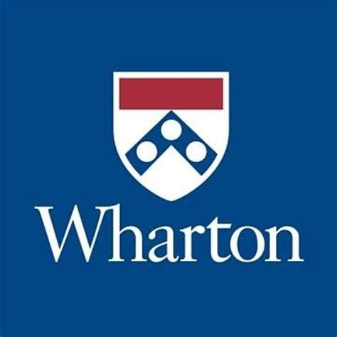 UPenn Wharton - Business School Admission